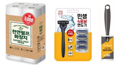 이마트24, 초저가 일상용품 라인업 강화