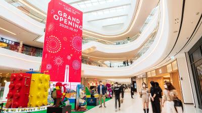국감장 서는 스타필드…복합쇼핑몰 규제 논란 재점화