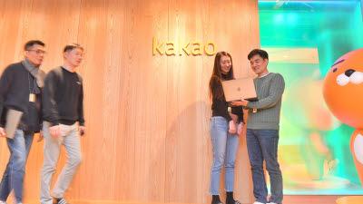 카카오, 플랫폼·콘텐츠 M&A용 3300억원 해외서 조달 추진
