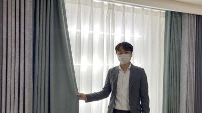 [열정! e경영인]생활용품 전문 쇼핑몰 '일상마켓'