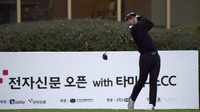 '루키' 최호영, 비즈플레이-전자신문 오픈 1R 첫 티샷
