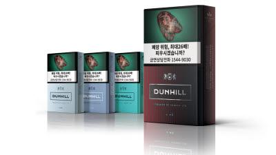 BAT코리아, '던힐' 킹사이즈 제품군 패키지 리뉴얼