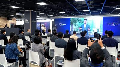 신한금융그룹, '코로나19 이후 스타트업' 글로벌 콘퍼런스 개최