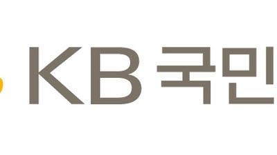 KB국민은행, 한국 최우수 수출입금융 은행 선정