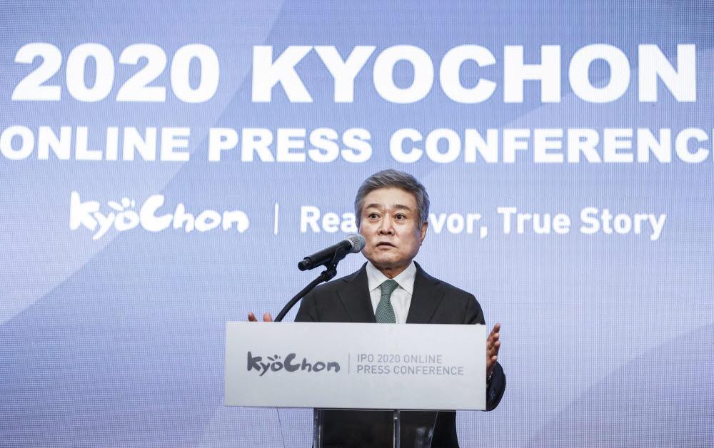 소진세 대표이사 회장이 22일 서울 콘래드호텔에서 개최한 기업공개(IPO) 온라인 기자간담회에서 인사말을 하고 있다.