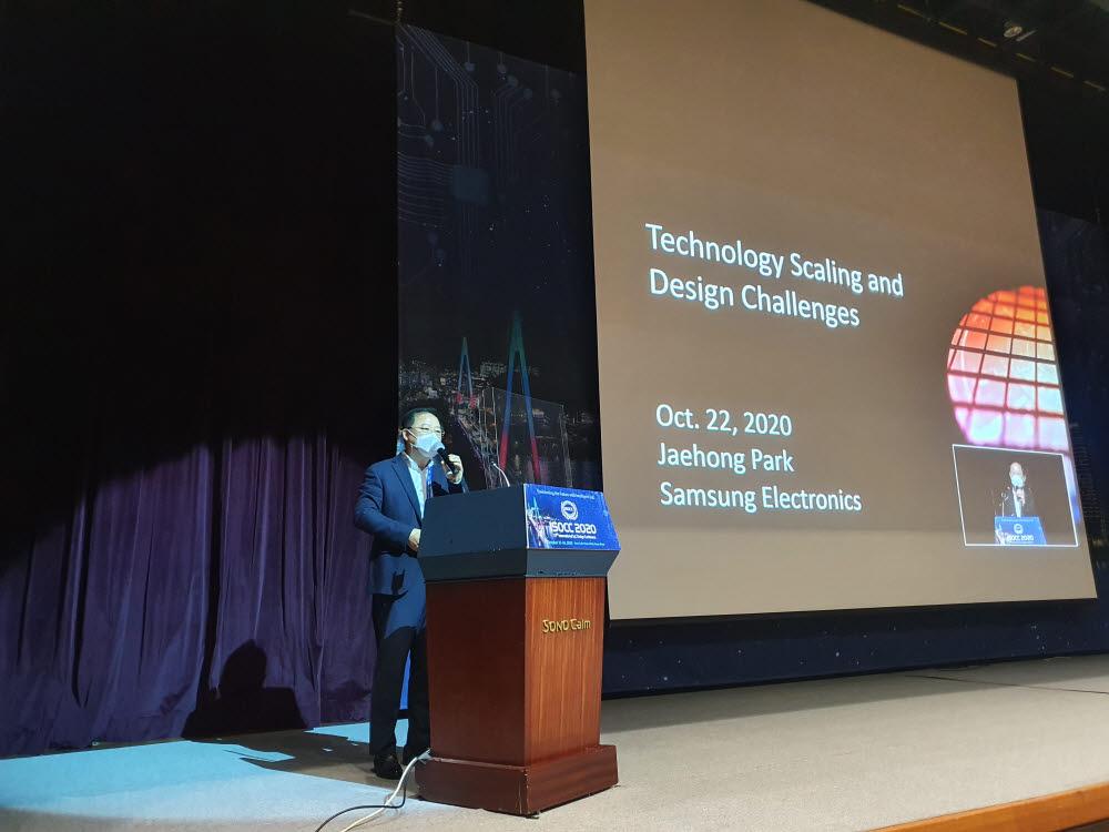 박재홍 삼성전자 파운드리사업부 부사장이 22일 여수에서 열린 ISOCC2020에서 발표하고 있다.