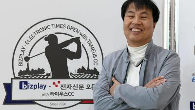 """(FR)석창규 회장 """"골프 중심 사회공헌 더 늘릴 것"""""""