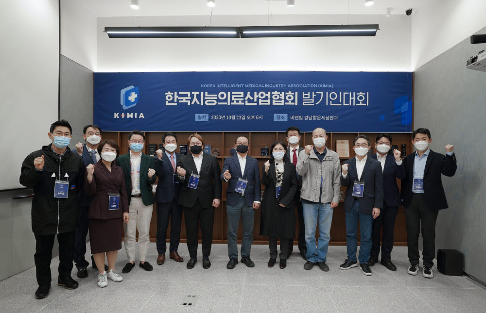 한국지능의료산업협회가 23일 서울 비앤빛 강남밝은세상안과에서 발기인 대회를 개최했다.