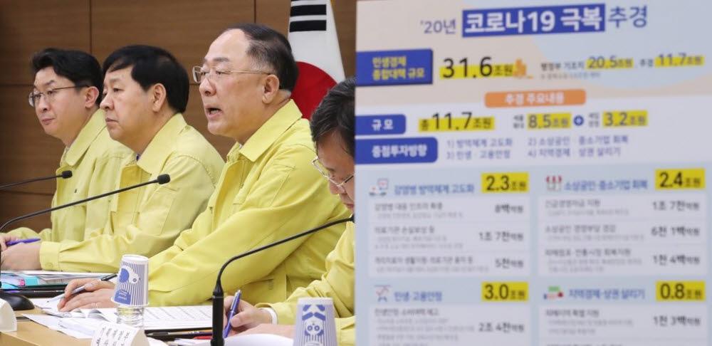 홍남기 경제부총리 겸 기획재정부 장관.[사진=연합뉴스]