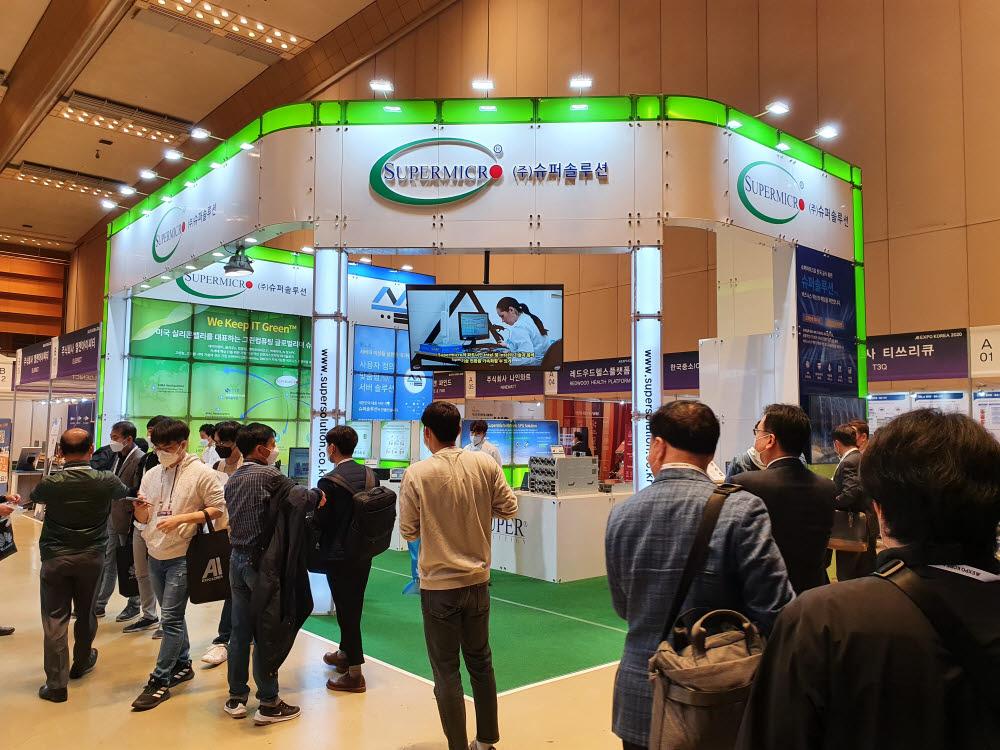 슈퍼솔루션은 27~29일 코엑스에서 개최되는 2020 AI EXPO KOREA에 참가, 슈퍼마이크로 최신 A100 GPU 서버및 NVLink 시스템 등을 전시했다.
