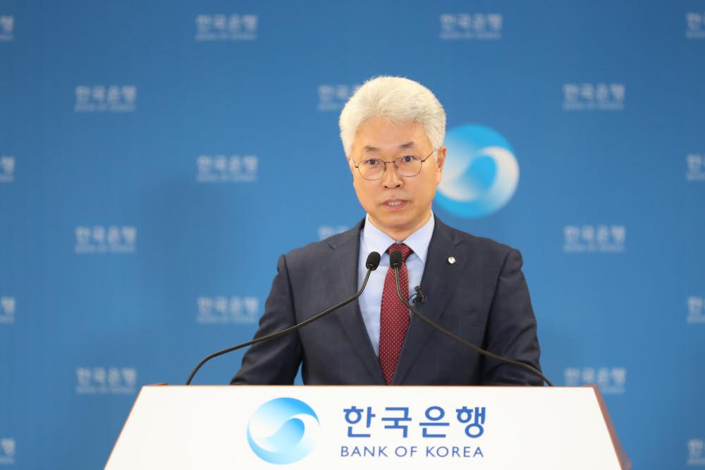 박양수 한국은행 경제통계국장이 27일 오전 서울 중구 한국은행에서 2020년 3/4분기 실질 국내총생산(속보)의 주요 특징을 설명하고 있다.