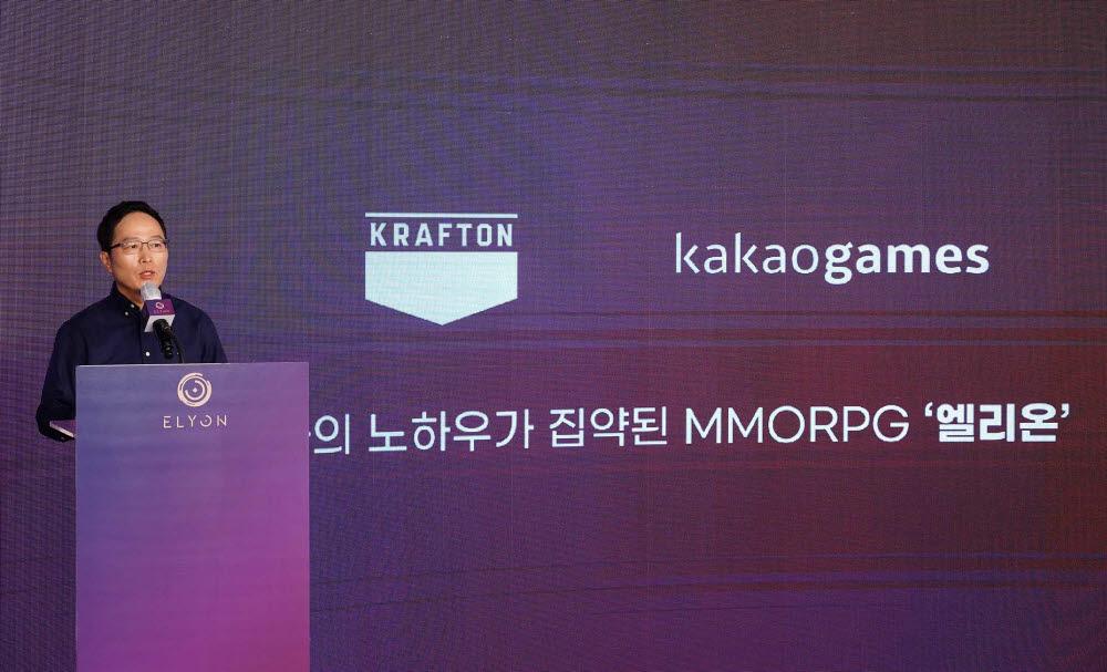 조계현 카카오게임즈 대표