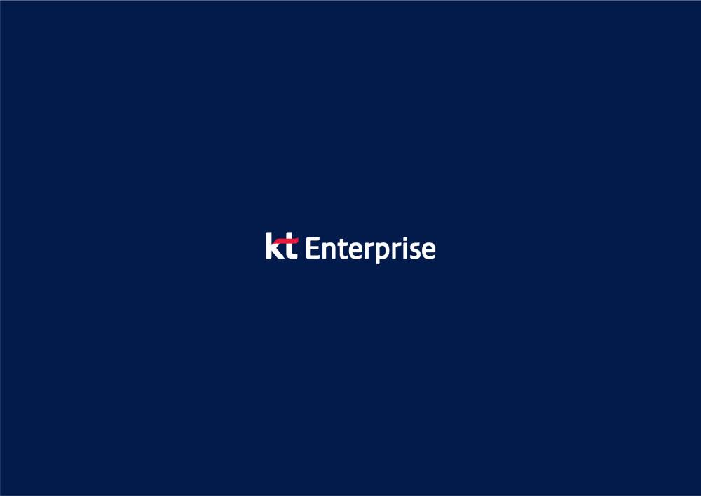 """구현모 KT 대표 """"디지털플랫폼 기업 전환...2025년 B2B 등 비통신 매출 10조 달성"""""""
