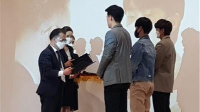 한국문화창작재단, '제2회 서울국제공공광고제' 시상식 개최… '지구는 하나, 우리도 하나'