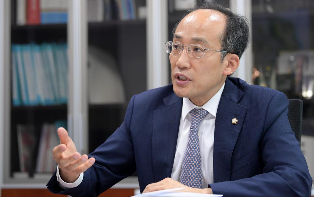 '데이터3법' 사각지대 해소…추경호 의원, 개정안 발의