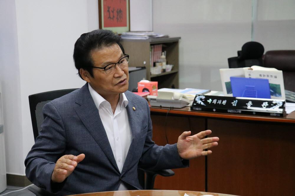 김용판 국민의힘 의원