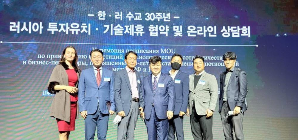 파웰코퍼레이션, '한·러 수교 30주년' 경기도·러시아 기업간 기술제휴 협약 체결