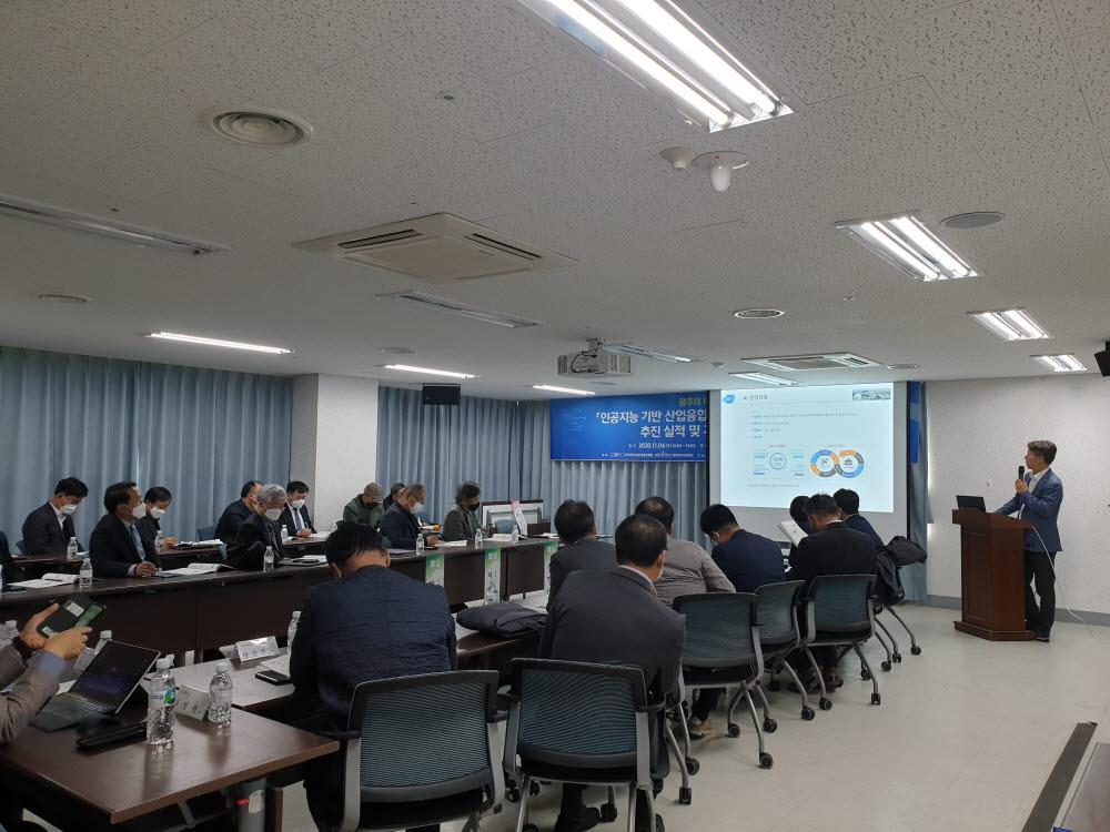 한국과총 광주·전남지역연합회는 4일 오후 광주과학기술진흥원 6층 회의실에서 광주의 미래「인공지능(AI) 기반 산업융합 집적단지 조성사업」 추진실적 및 계획 포럼을 개최했다.