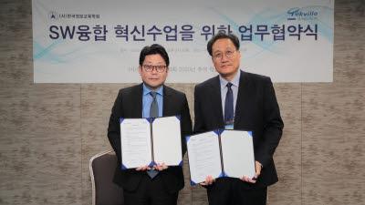 테크빌교육, 한국정보교육학회와 SW융합 혁신수업 협력