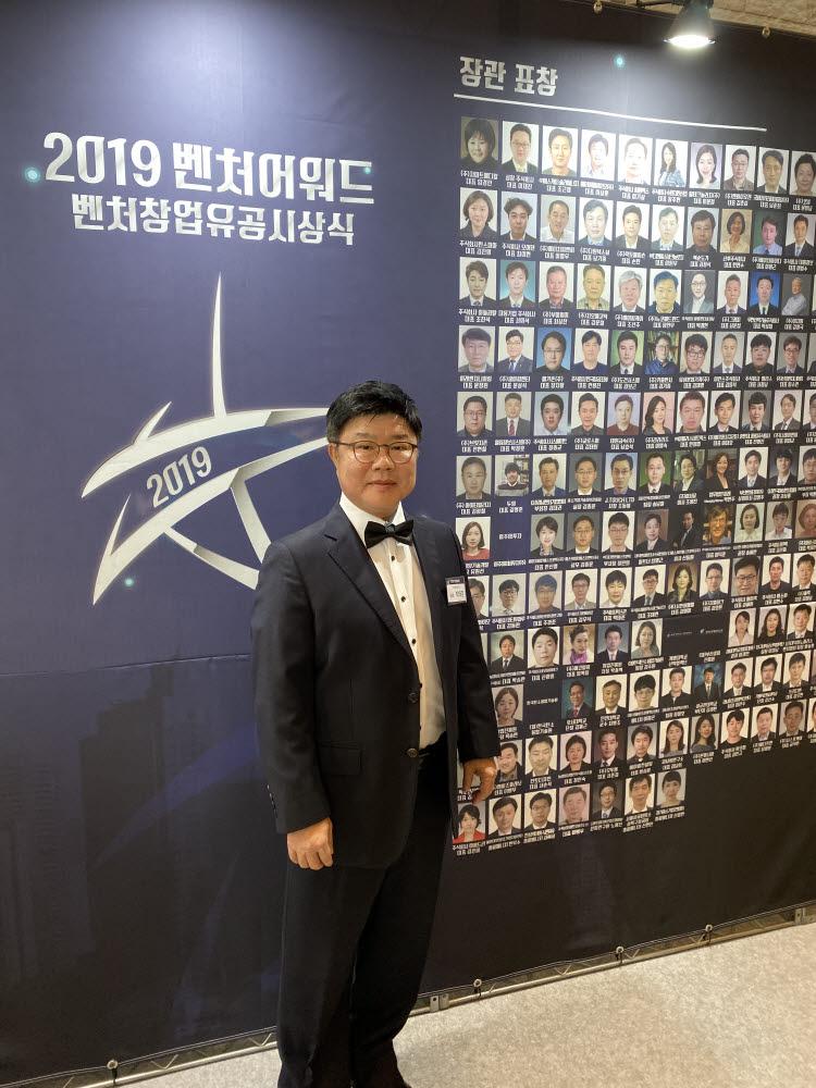 박태준 윅스콘 대표