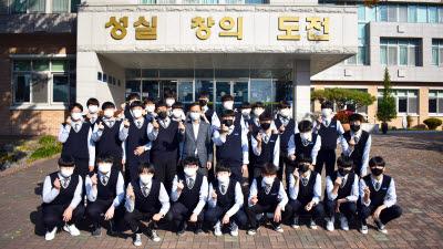 <253>충북 청주공업고등학교