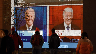 <682>미국 대통령 선거 제도