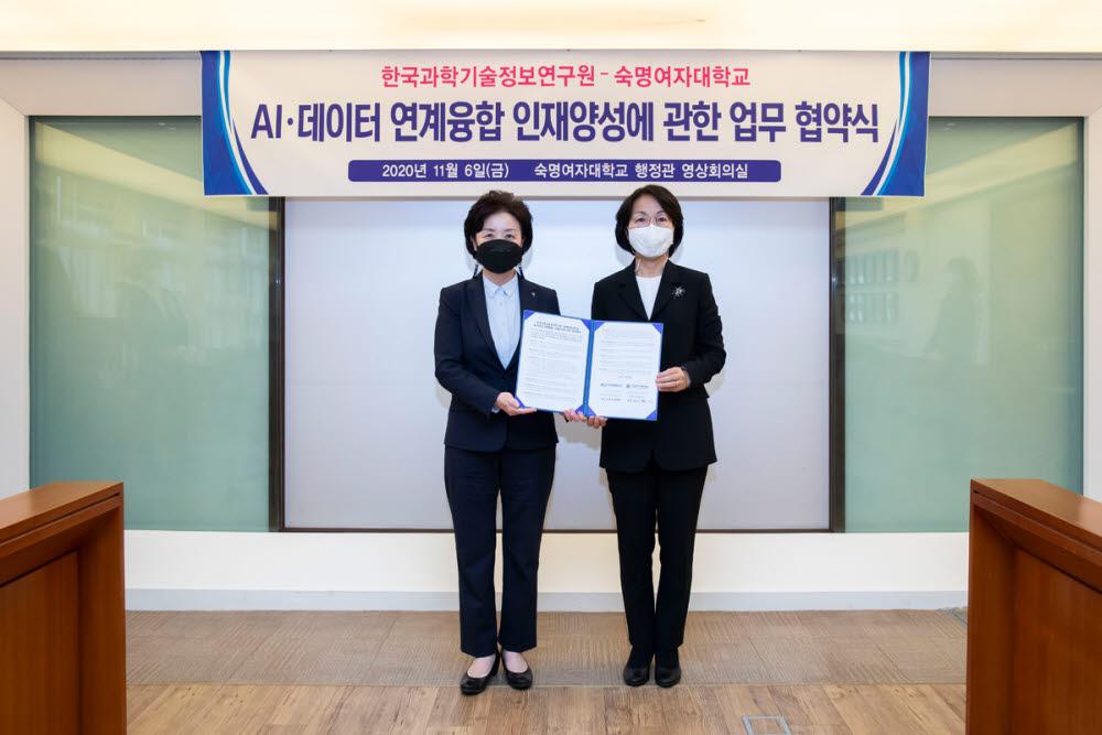 (사진 왼쪽부터) 장윤금 숙명여대 총장과 최희윤 KISTI 원장이 업무협약을 맺었다.