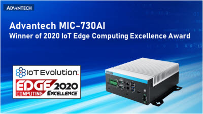 어드밴텍, AI 에지게이트웨이 'MIC-730AI' 美 2020 IoT 에지 컴퓨팅 어워드 수상