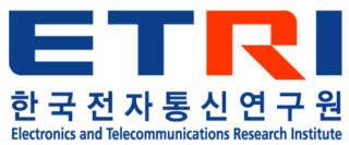 한국전자통신연구원(ETRI)