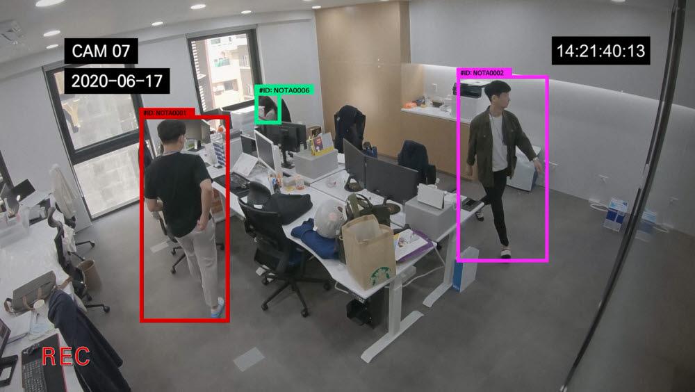 카메라에 적용된 온디바이스AI 기술.<사진 출처=노타>