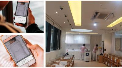 산후조리원 언택트 서비스 '신생아 영상 공유 서비스' 인기