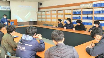 조선대 LINC+사업단, 첨단우주통신부품 ICC '산학연 기술교류회' 성료