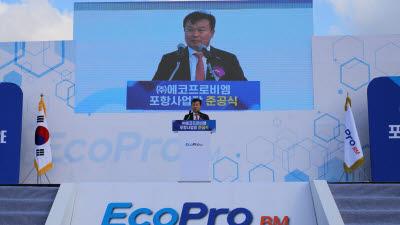 에코프로, 중국 6개사와 온실가스 감축사업 계약 체결