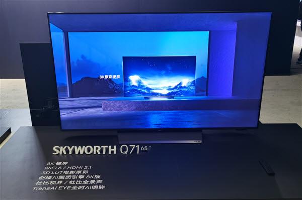 중국 스카이워스가 선보인 8K TV