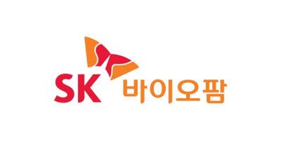 SK바이오팜, 3분기 매출 39억원, 영업손실 630억원 기록