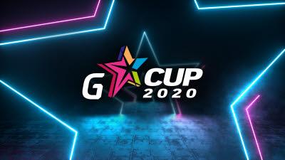 국제게임전시회 지스타 '지스타컵 2020' 개최