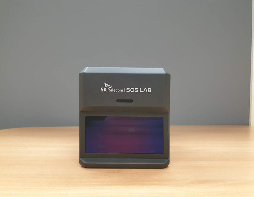 SK텔레콤과 에스오에스랩이 개발한 1550nm 단일 광자 라이다.
