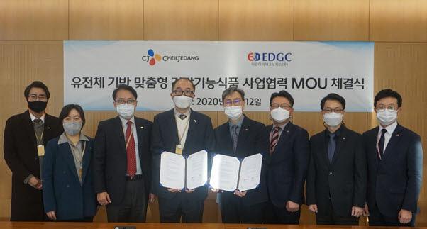 """이민섭 EDGC 공동대표(왼쪽 네번째)와 황윤일 CJ제일제당 황윤일 R&D기획실장("""" 다섯번째)이 건강기능식품 공동개발 MOU를 교환했다."""