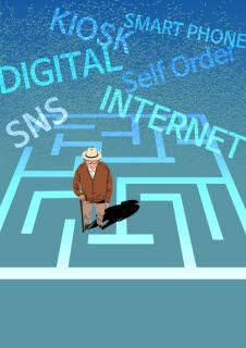 [정태명의 사이버펀치]<189>코로나19 환경에서 인터넷 소외계층은 생존 가능한가