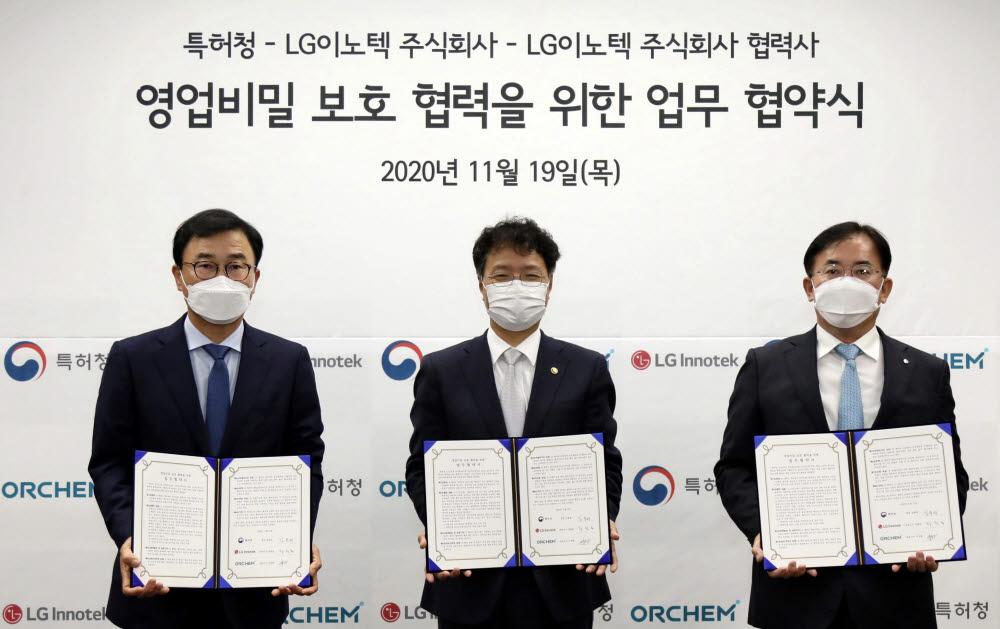 이재현 오알켐 사장, 김용래 특허청장, 정철동 LG이노텍 사장(왼쪽부터)이 협약 후 기념촬영을 하고 있다.<사진=LG이노텍>