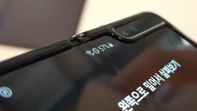 삼성, 내년 갤럭시폴드3에 'UDC' 첫 적용