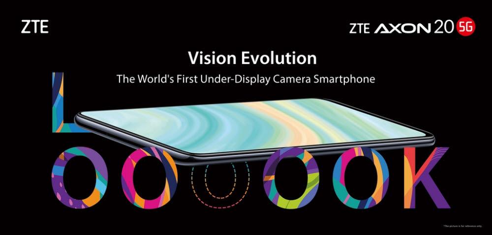 ZTE UDC 스마트폰 Axon 20 5G