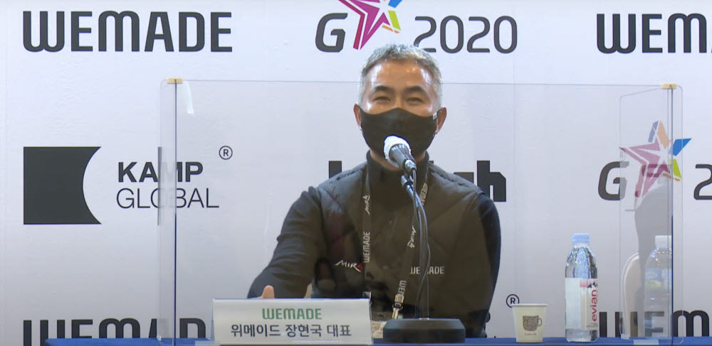 장현국 위메이드 대표