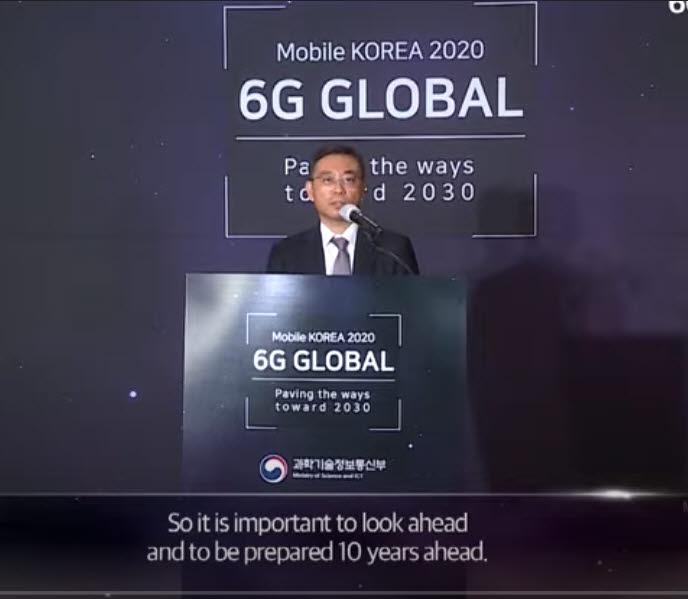 이태희 과기정통부 네트워크정책실장이 6G 글로벌 2020행사에서 발표했다.