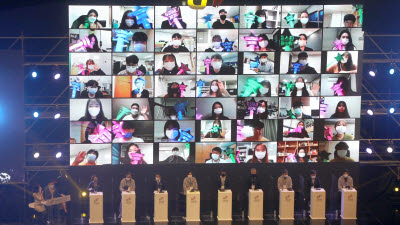 지스타2020, 사상 첫 온라인 개최