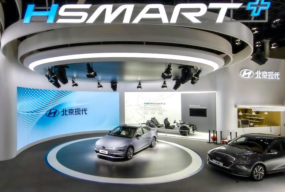 중국 전용 기술브랜드 H SMART+를 소개하는 H SMART+ 존.