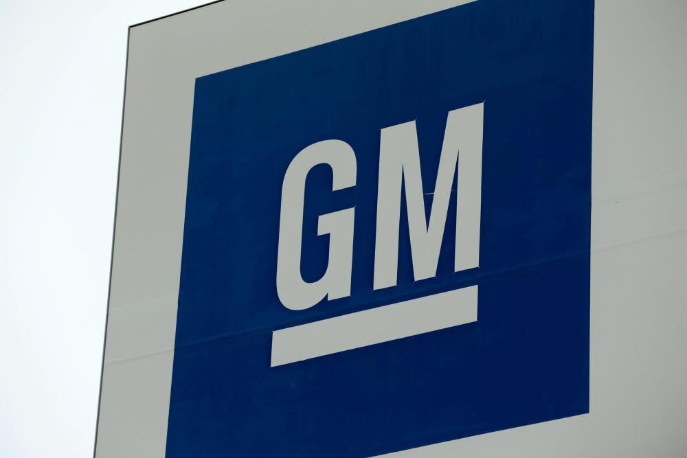 """美GM, """"2025년까지 전기차·자율주행차에 30조 투자한다"""""""