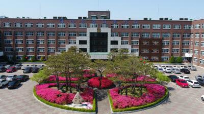 <255>대전공업고등학교