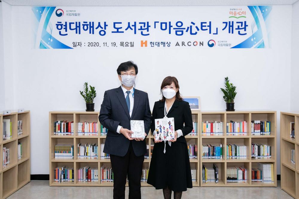 황미은 현대해상 CCO 상무(오른쪽)와 이범석 국립재활원 원장이 지난 19일 국립재활원 현대해상 도서관 마음心터 개관식을 마치고 기념촬영했다.