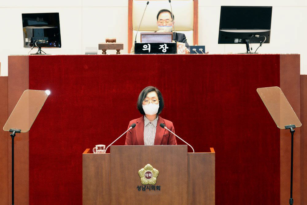 은수미 성남시장이 제259회 성남시의회 제2차 정례회에서 시정연설을 하고 있다.